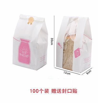 Fleurs papier cadeau sacs artisanat bonbons alimentaire avec autocollant meilleur sac cadeau pour noël mariage fête faveurs 30x12x9cm - 6
