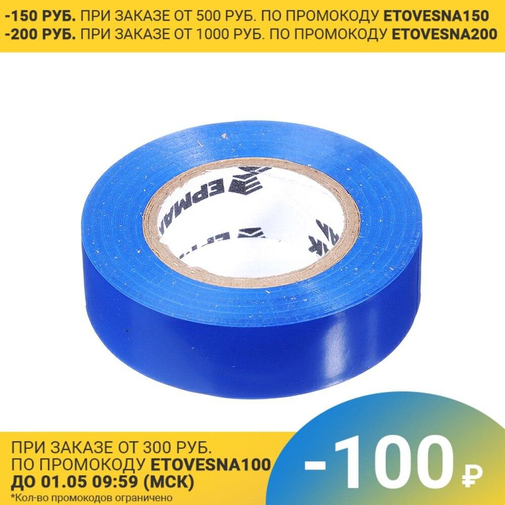 ЕРМАК Изолента 19мм 18м синяя