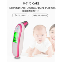 CYSINCOS Forehead Ear Thermometer Digital Medical Infrared Thermometer For Baby Children Adults Fahrenheit And  Converti yongrow yellow baby pediatric portable fingertip pulse oximeter and forehead ear thermometer medical lcd infrared digital