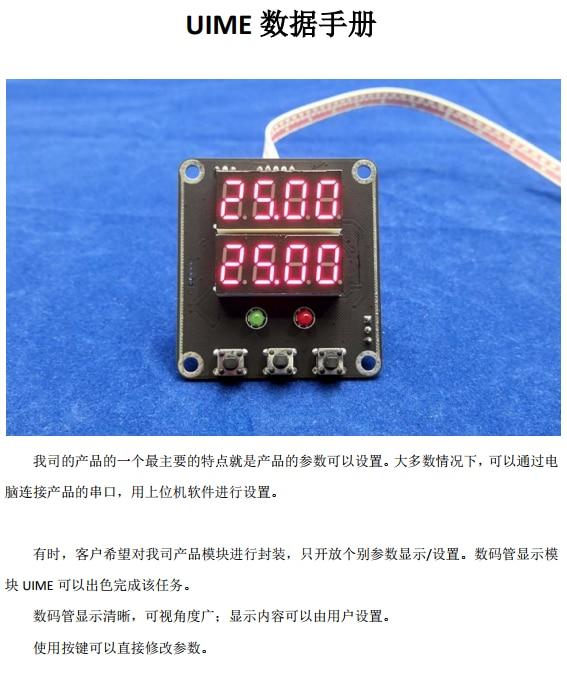 Módulo de exibição de tubo digital uime UIME-0.36-24RR