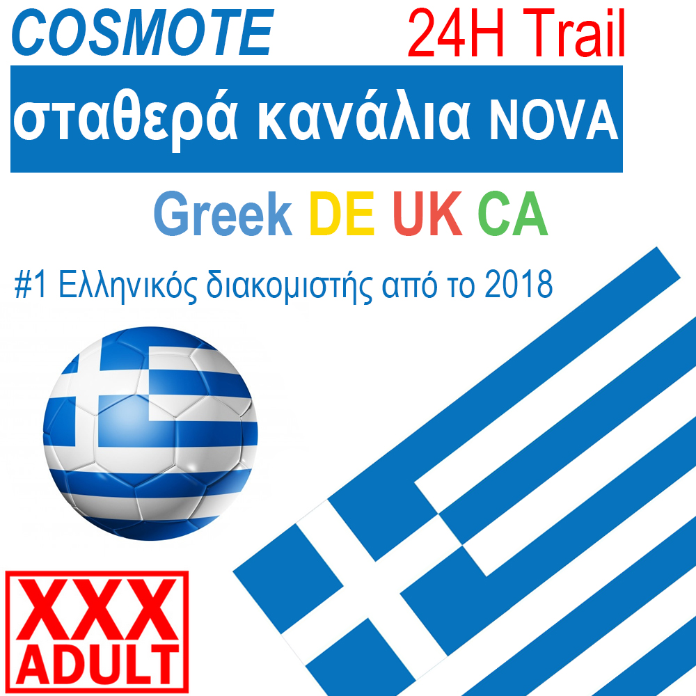 Greek IPTV Android-Box For M3U Subscription German Cyprus UK Support Enigma2 Smart TV