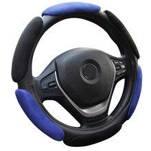Нескользящая оплетка рулевого колеса с 3d дизайном/флокирующая