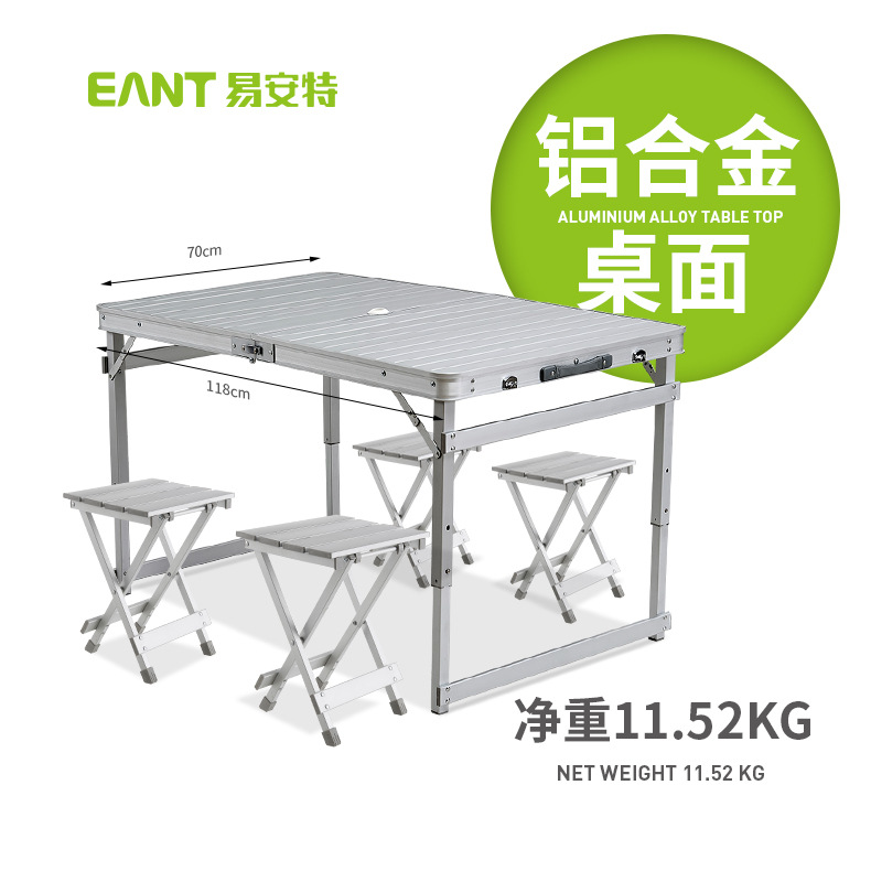 Portable Hand Outdoor Folding Table Advertisement Business Desk Aluminium Alloy Simplicity Folding Tables And Chairs Set
