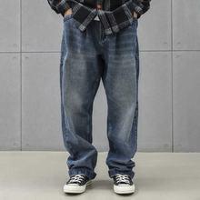 Модные свободные мешковатые джинсы шаровары мужские повседневные