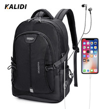KALIDI Men Backpacks School 15 17 Inch Laptop Backpacks Travel Bags Multifunction Notebook Backpack 15.6 Bagpack USB Charging