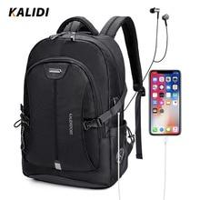 Kalidi 男性バックパックスクールバッグ 15 17 インチのラップトップバックパックトラベルバッグ多機能ノートブックバックパック 15.6 bagpack usb 充電