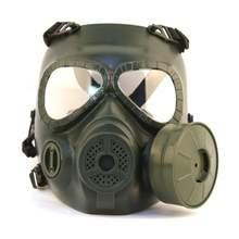 Тактическая Маска на все лицо защитная маска для страйкбола