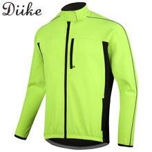 Зимняя мужская велосипедная куртка водонепроницаемая ветрозащитная
