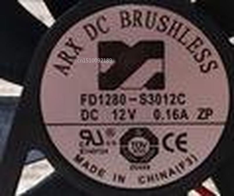 For Original FD1208-S3012C 8015 12V 0.16A 8CM 2 Line Super Thin Quiet Power Supply Fan Free Shipping