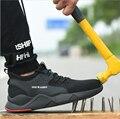 販売ドロップシッピング男性と女性の安全ブーツ屋外通気性の男性鋼つま先穿刺防労働者スニーカー
