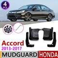 4 шт. брызговик автомобиля для Honda Accord 2013 ~ 2017 крыло брызговик щиток брызговиков аксессуары для брызговиков 2014 2015 2016 9th 9 Gen