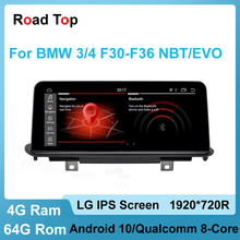 1920*720P 8 Core Android 10 Touch Screen for BMW 3,4 Series 320 328 330 335 420 430 440 with Radio Multimedia WIFI 4G LTE BT(China)