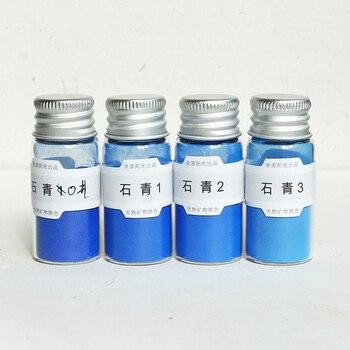 10g emballé Pigment minéral Azurite 0-3 numéro verre en bouteille Mine peinture chinoise Pigment aquarelle meilleure qualité
