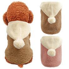 Милые толстовки с капюшоном для кошек и собак зимняя теплая