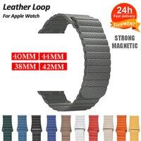 Correa magnética de cuero para Apple Watch, pulsera de cuero para Apple Watch 6 5 4 SE 42MM 38MM 44MM 40MM Series 6 5 4