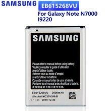 цена на SAMSUNG Original Replacement Battery EB615268VU For Samsung GALAXY Note I9220 I889 N7000 Authentic Phone Battery 2500mAh