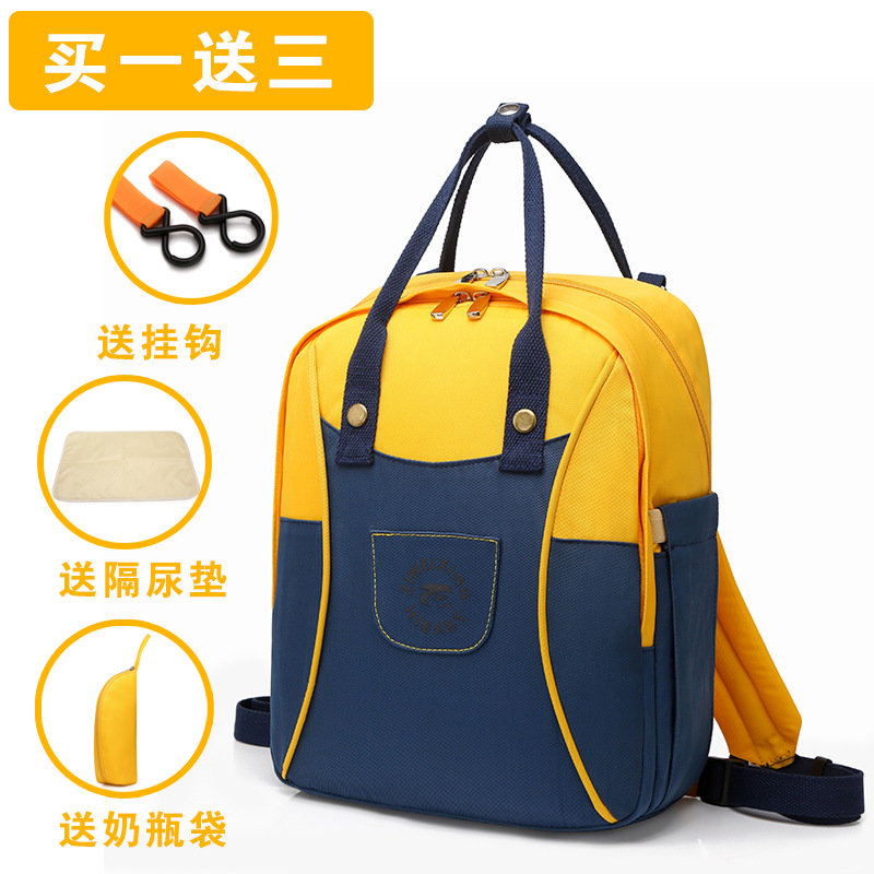 2019 Multi-functional Three-piece Set Mixed Colors Waterproof Mommy Bag Large Capacity Feeding Bottle Insulation Layer Diaper Ba