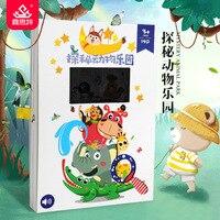 Quest raj zwierząt punkt czytanie ta maszyna do uczenia wielofunkcyjny krajobraz malarstwo chiński punkt tłumaczenia czytanie na