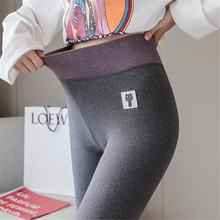 Теплые женские брюки зимние эластичные облегающие плотные леггинсы