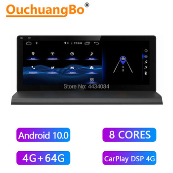 Ouchuangbo 4G Android 10 Car radio Multimedia For 10.25 inch Lexus NX NX200 NX200T NX300 300h 2014-2016 With 8 Core 64GB CarPlay image