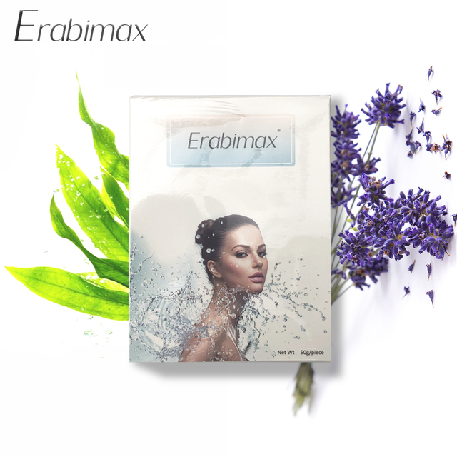 【Buy 1 Get 1 Free】Erabimax Collagen Face Mask Moisturizing  Hydrogel  Mask for the Face For Skin Care 4