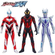 Ultraman Fight Kaiju Doll…