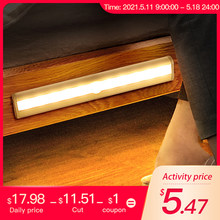 YAGE Cabinet Light 10 LED Night Light Smart Motion Hand Sweep Sensor Wireless USB Rechargeable For Kitchen Wardrobe Drawer Lamp
