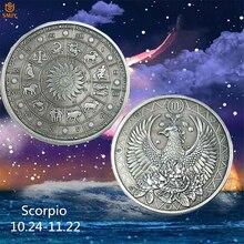 Западная Астрология 12 Созвездие монета Скорпион античная бронза ремесла наградная монета коллекция значение
