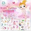 Kid tymczasowa naklejka tatuaż uroczy kwiat Faerie Flash fałszywy tatuaż dla dziewczyny wodoodporna nagroda dla dzieci naklejki Cartoon tatuaż