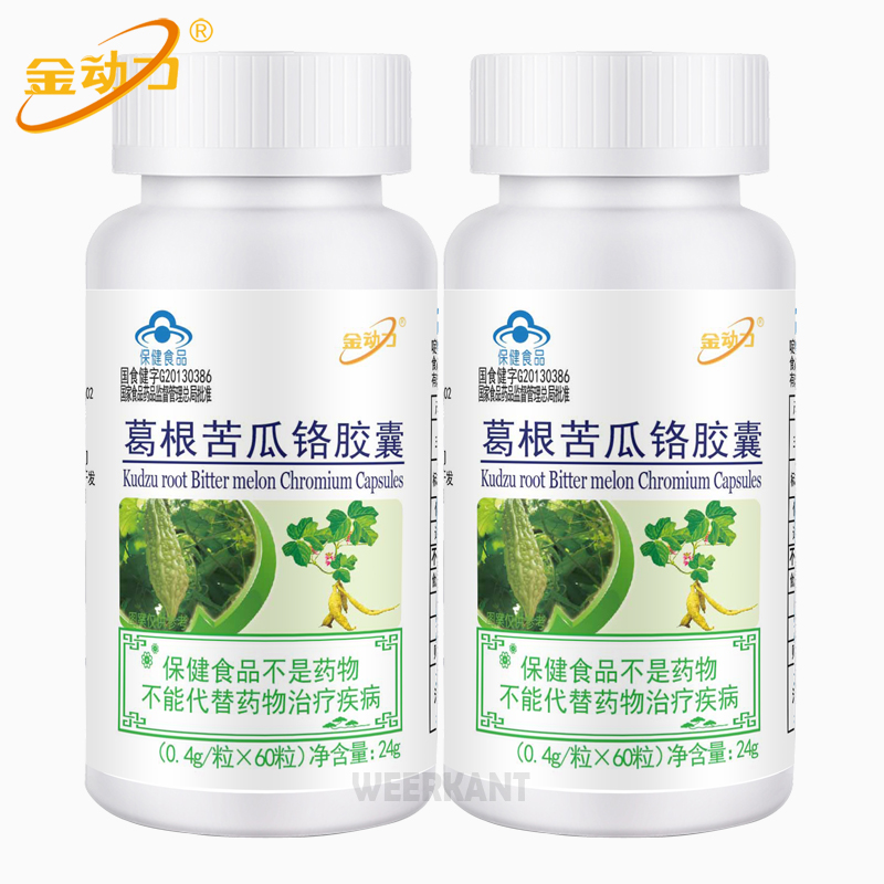 2 Bottles Blood Sugar Support Capsules Supplement As Glucose Level Pills Kudzu Bitter Melon Supports Healthy Heart Natural Blood