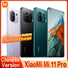 CN Version Xiaomi Mi 11 Pro 5G Smartphone 8GB+128GB Snapdragon 888  AMOLED Full Screen 67W Fast Charger NFC 5000mAh Battery
