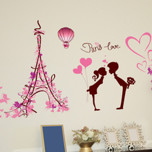 SHIJUEHEZI Paris Lovers Hot Balloon Wall Stickers DIY Tower Buildings Wall Art for Bedroom Valentine's Day Decoration