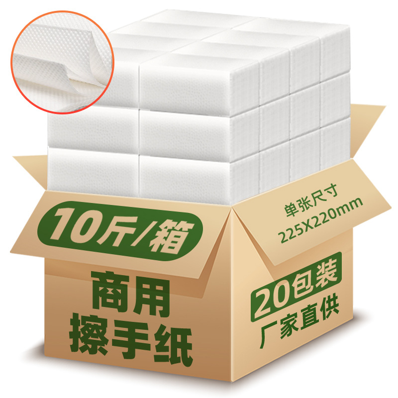 New 20bags Bamboo Fiber Tissue Bathroom Toilet Paper Absorbent Antibacterial Extractable Facial Tissue Health