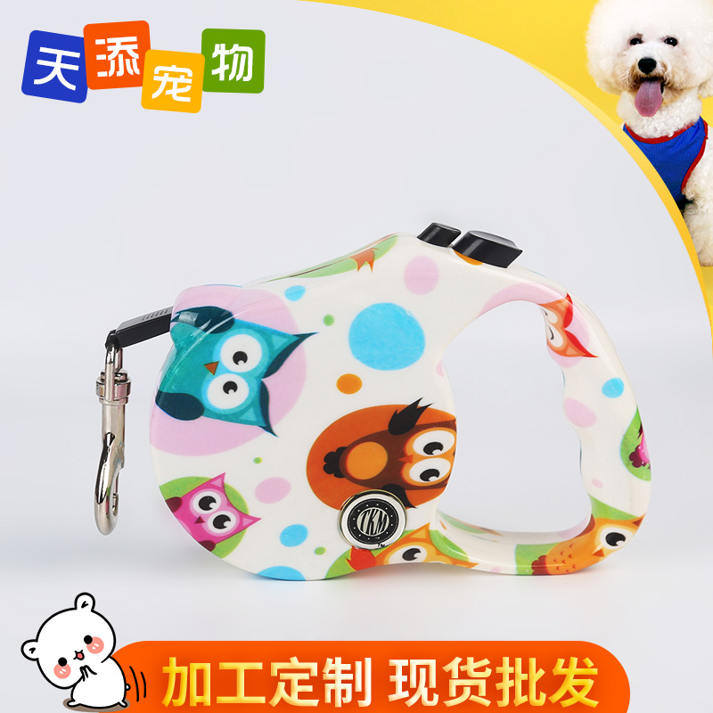 Automatic Flexible Tractor Pet Supplies Dog Traction Rope Lanyard Large And Medium Small Dogs With Pet Traction Rope
