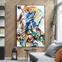 Wassily kandinsky абстрактный холст художественные картины плакаты