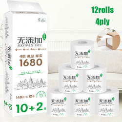 12 rollos de papel higiénico Ultra fuerte de 4 capas, rollo de papel de baño, tejido de baño blanco suave para nuevo para el hogar MH88