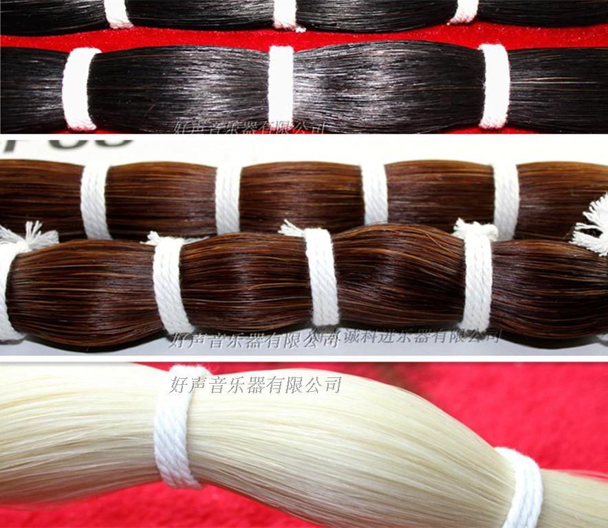 250g Violin Cello Double Bass Mongolia Natural Brown Bow Hair Horse Tail 80-85 Cm
