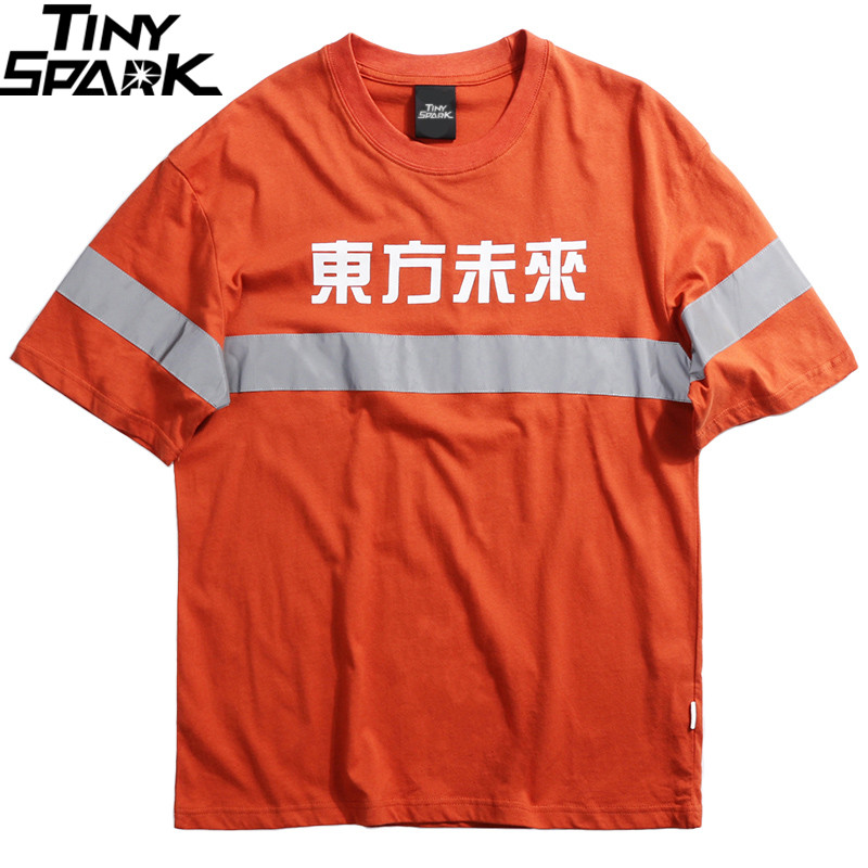 2019 Men Hip Hop T Shirt 3M Reflective Stripe T-Shirt Streetwear Chinese Letter Tshirts Summer Short Sleeve Tops Tees Cotton New