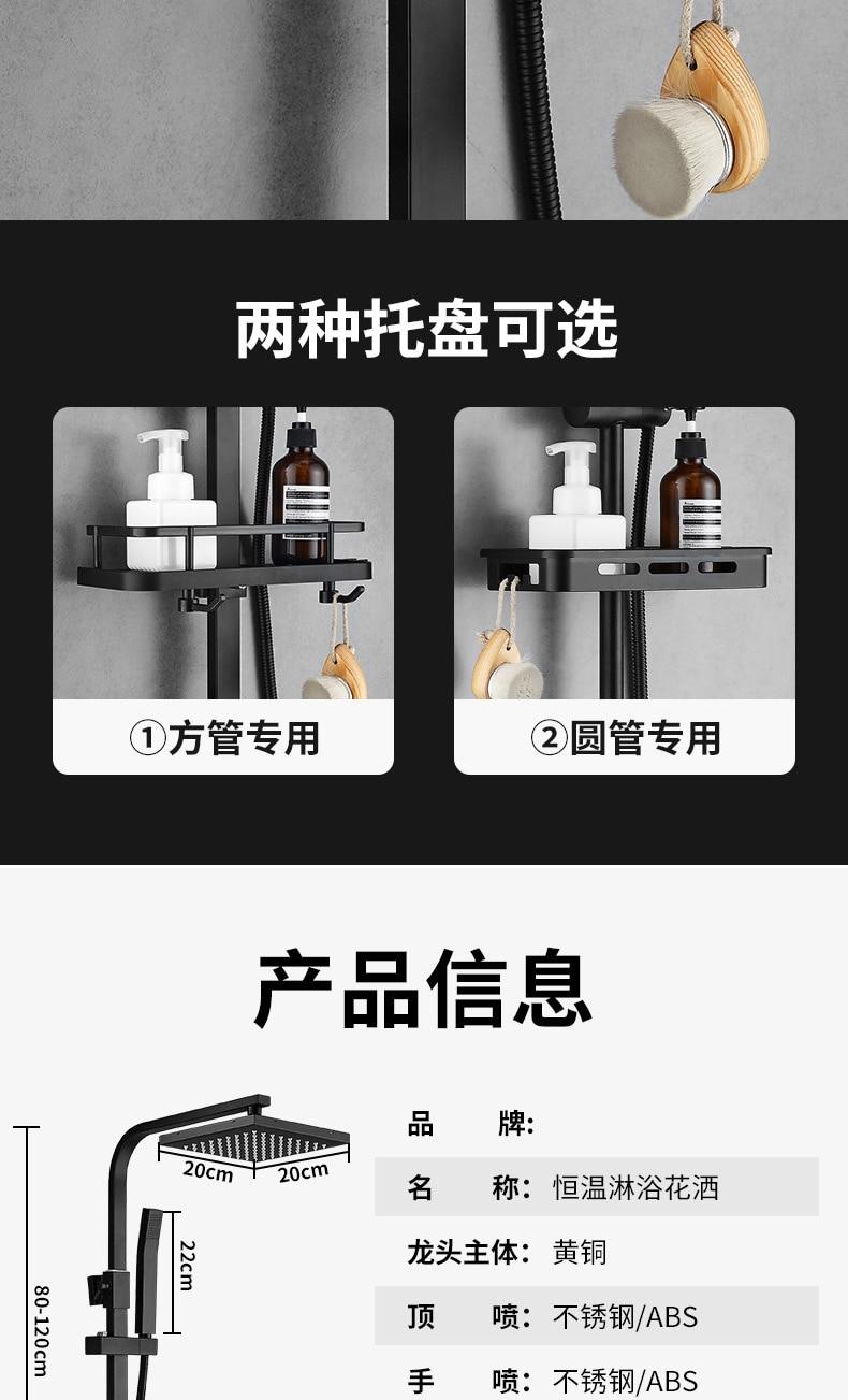 H0a1ac1d329a3422abffb4917456ba9e0p Bathroom shower full copper black thermostatic shower set adjustable lift booster shower rain shower nozzle AE02XC-0007