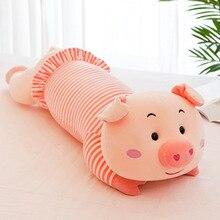 New striped pig doll plush toy girl soft pillow children