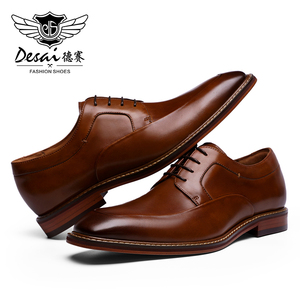 Image 4 - DESAI High Ankle Leader Wedding Men Men's' Casual Shoes Genuine Leather Sneaker 2019