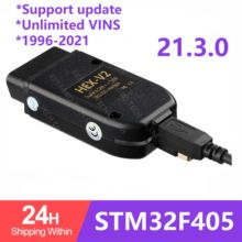 Cable OBDII interfaz hexagonal V2 para VW, AUDI, Skoda, Seat, muy hex-v2, compatible con protocolos CAN y UDS, 2020