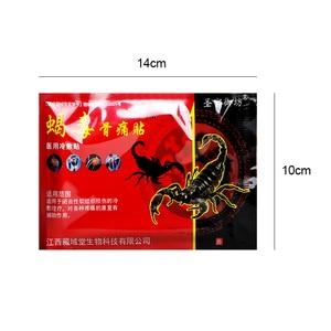 """8 шт Яда скорпиона обезболивающий патчи """"Звездочка"""" против ревматоидного артрита шарнир для снятия болей в спине вырез мышц тела травяной пластырь для здоровья"""
