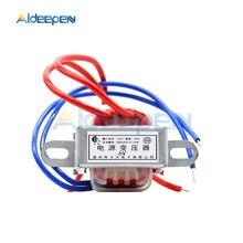 Transformateur de puissance AC 220V à 6V 9V 12V, 1W, noyau en cuivre EI 50Hz ~ 60Hz, simple tension 2 lignes en cuivre