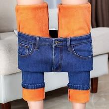 Women's Winter Plus Velvet Warm Denim Ankle Pants Woman pencil pants winter high waist stretch plus size slim girl leggings blue