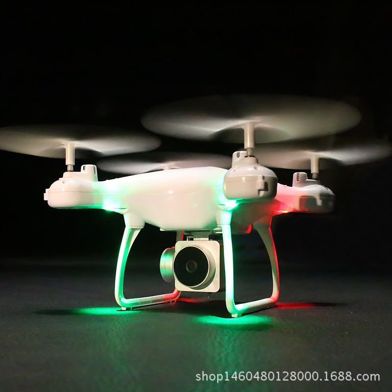 Customizable Ultra-long Life Battery Unmanned Aerial Vehicle Aerial Photography High-definition Quadcopter Pressure Set High Chi