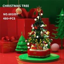486 шт Рождественская елка с музыкальной коробкой модель друзья