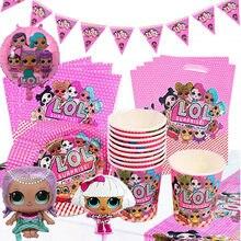 Lol surpresa bonecas festa de aniversário tema decoração fontes do feriado copo placa colher bolo topper ballon crianças presentes de brinquedo da menina
