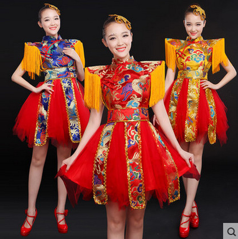 Adult Women's Folk Music Chinese Style New Classical Dance National Dance Costume Modern Dance Motion Water Drum Dance Costume