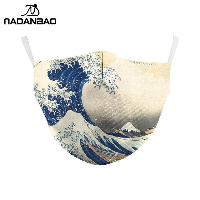 NADANBAO Classic Van Gogh Oil Draw Print Face Masks Mouth Adult Reusable Washable Fabric Mask Protective PM 2.5 Dust Masks 2